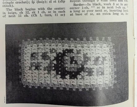 September 1948 Workbasket Magazine Rose Rug vintage pattern